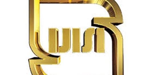 صدور 30 فقره پروانه كاربرد علامت استاندارد در فارس