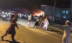 حمله انتحاری طالبان در لاهور پاکستان 9 کشته بر جای گذاشت