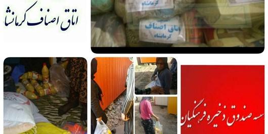 مردم آسیبدیده حادثه تلخ 21 آبانماه چشم انتظار هدایای شب عیدی هستند