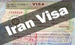 صدور ویزای الکترونیکی در لارستان