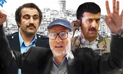 فیلم/ سریال پایتخت ۵- قسمت اول