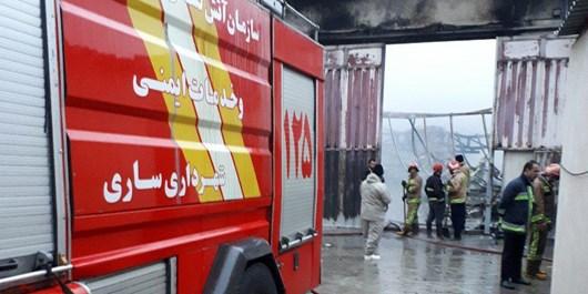 جزئیات تکمیلی حادثه آتشسوزی بزرگ انبار  مواد غذایی در ساری / اعزام 10 خودرو و  60 آتش نشان