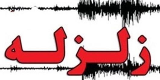 شهر «ویس» در خوزستان لرزید
