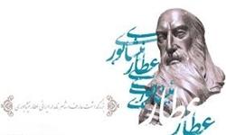 نمایشگاه نقاشی با عنوان «آبی لاجوردی» در کاخ سعدآباد برگزار میشود