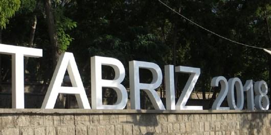 رشد ۱۷ درصدی ورود گردشگر خارجی به آذربایجانشرقی/ رونمایی از کتاب جامع