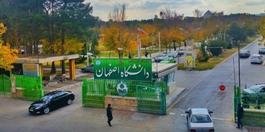 پای براندازها هم به دانشگاه اصفهان باز شد/ مروری بر 4 سال و چند حاشیه یک دانشگاه