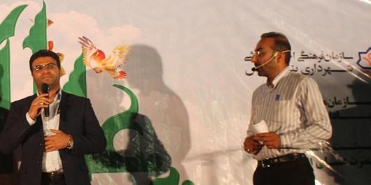 ویژه برنامه روز جوان برگزار شد
