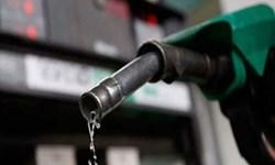 سوخت استاندارد به کلانشهرهای کشور تعلق میگیرد/بهرهمندی 70 درصد کشور از سوخت استاندارد