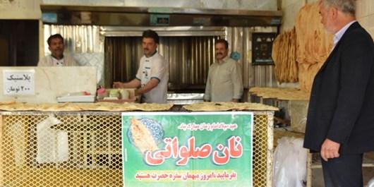 پخت بیش از ۱۲ هزار قرص نان صلواتی  در نیشابور