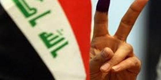 نتایج نهایی و رسمی انتخابات عراق اعلام شد+کرسیها به تفکیک هر استان