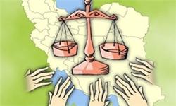 چارچوبی برای سنجش شاخصهای عدالت فرهنگی در استانها و مناطق ایران