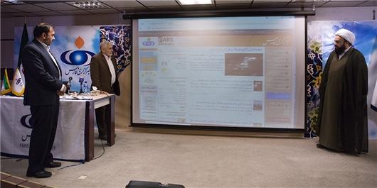 صفحه «مسجد و هیئت» خبرگزاری فارس رونمایی شد