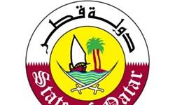 واکنش قطر به خروج آمریکا از برجام؛ عدم همراهی با عربستان