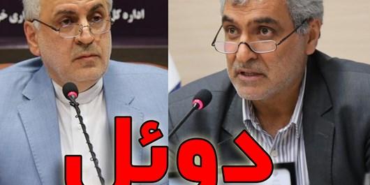 دوئل رئیس مجمع نمایندگان خراسان شمالی در مجلس و استاندار خراسان شمالی