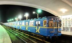 هشدار بمبگذاری در مترو کییف/ 5 ایستگاه تخلیه شدند