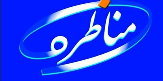 مناظره سید کریم حسینی و اکبر ظریفی در خبرگزاری فارس برگزار میشود