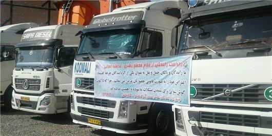 خواسته اصلی کامیونداران مقابله با تخلف گسترده در پایانههای بار است/ دولت نظارت نمیکند