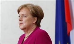 آلمان از راهبرد نظامی و مالی اروپایی مدنظر فرانسه حمایت کرد