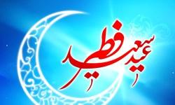 نماز عید سعید فطر در حرم مطهر حضرت معصومه(س) اقامه میشود