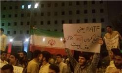 تجمع دانشجویان دانشگاههای تهران مقابل مجلس در اعتراض به لایحه «FATF»