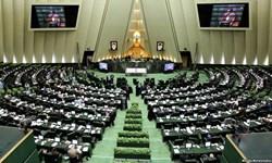 مجلس عملکرد دولت را مورد پایش قرار دهد/ رئيس جمهور وزرای ناکارآمد را بركنار كند