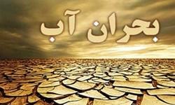 بحران کمآبی در ایلام/ از توصیه تغییر الگوی کشت تا قطعی اجباری آب و برق