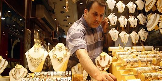 دوازدهمین نمایشگاه طلا در اصفهان برپا میشود