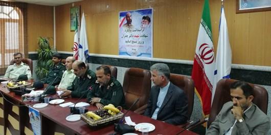عضویت 100 نفر از اساتید دانشگاه آزاد گچساران در بسیج
