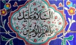 ترمیم کاشیهای صحن حرم امیرالمؤمنین(ع) تابستان به اتمام میرسد+ عکس