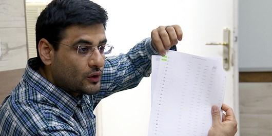 استعفای استاد نخبه دانشگاه شیراز در اعتراض به بیعدالتیها