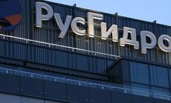 «روس هیدرو» از دولت قرقیزستان به دادگاه «لاهه» شکایت میکند