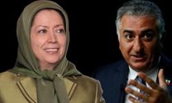 تقسیم ایران به سبک تجزیهطلب، سلطنتطلب، منافق و دیگران