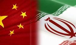 چینیها همه رشتههای آمریکا را پنبه میکنند/آمریکا به مشتریان نفت ایران معافیت میدهد؟