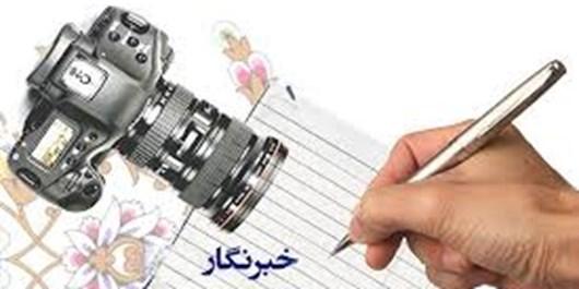 برگزاری هفته پاسداشت «آیینهداران اندیشه و آگاهی» در فارس