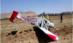 سقوط یک هواپیمای سبک در اطراف شیراز+ جزئیات