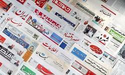 رابطه برندسازی روزنامههای اقتصادی و رضایت مشتریان در کلانشهرهای کشور 