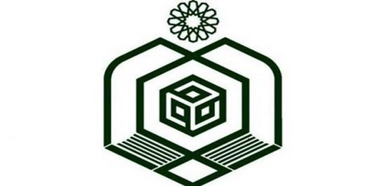 ثبت اطلاعات 120000 رقبه فارس در سامانه موقوفات