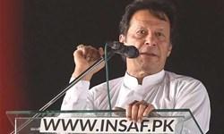 «عمرانخان» رسماً نامزد پست نخست وزیری پاکستان شد