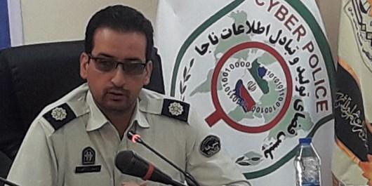 دستگیری مدیر کانال تلگرامی عامل هتک حیثیت دانشجویان در استان مركزی