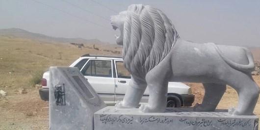 غرش شیران آفریقایی در گورستانهای بختیاری