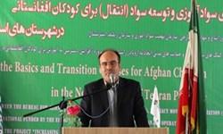 تعداد اتباع افغانستانی در ایران به سهمیلیون نفر رسید