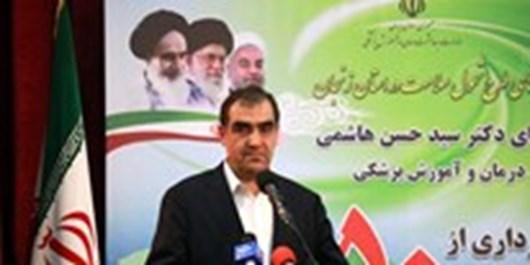 50 پروژه بهداشتی و درمانی در استان زنجان افتتاح شد