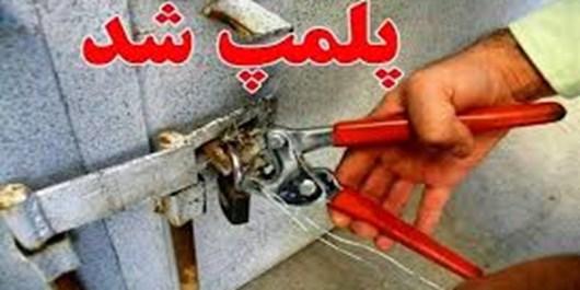 پلمب 281 واحد صنفی متخلف در استان سمنان