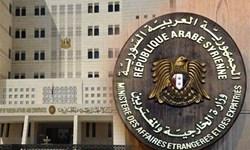 دمشق حمله رژیم صهیونیستی به غزه را محکوم کرد