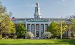 «هاروارد» اجاره خانه دانشجویان را افزایش داد