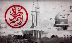 قیام ۱۵ خرداد را آغاز زمینهسازی ظهور امام زمان (عج) میدانیم