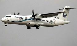 ورود ۵ فروند هواپیمای ATR به ناوگان هوایی کشور