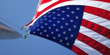 تصمیمگیری گروه ۲۰۰ نفره در وزارت خزانه داری آمریکا برای دسترسی یک سوم مردم به نیازهای اولیه