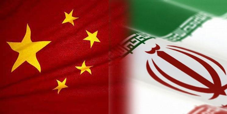 منافع مشترک ایران و کشور چین در شطرنج تحریمی آمریکا/ چرا امنیت انرژی چین به نفت ایران وابسته است؟