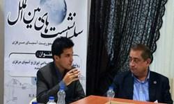 گلستان دروازه استراتژیک ایران به آسیای مرکزی/ رقابت ایران با ترکیه و چین